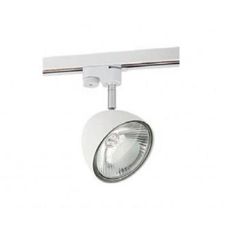 NOWODVORSKI 8824 | Profile Nowodvorski element sustava svjetiljka elementi koji se mogu okretati 1x GU10 / ES111 bijelo