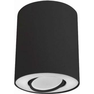 NOWODVORSKI 8903 | Set Nowodvorski spot svjetiljka izvori svjetlosti koji se mogu okretati 1x GU10 crno, bijelo
