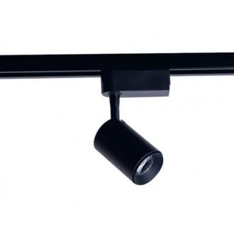 NOWODVORSKI 8996 | Profile Nowodvorski element sustava svjetiljka elementi koji se mogu okretati 1x LED 420lm 3000K crno