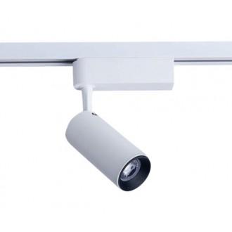 NOWODVORSKI 9000 | Profile Nowodvorski element sustava svjetiljka elementi koji se mogu okretati 1x LED 864lm 3000K bijelo