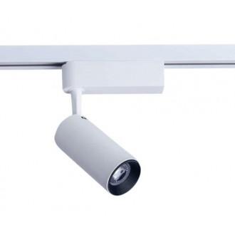 NOWODVORSKI 9002 | Profile Nowodvorski element sustava svjetiljka elementi koji se mogu okretati 1x LED 864lm 4000K bijelo