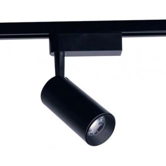 NOWODVORSKI 9005 | Profile Nowodvorski element sustava svjetiljka elementi koji se mogu okretati 1x LED 1360lm 3000K crno