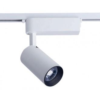 NOWODVORSKI 9008 | Profile Nowodvorski element sustava svjetiljka elementi koji se mogu okretati 1x LED 1950lm 3000K bijelo
