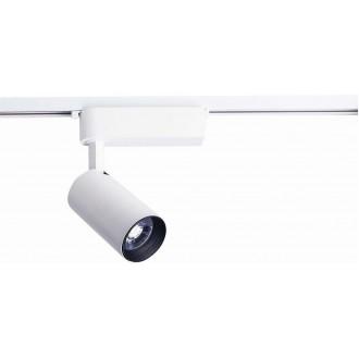 NOWODVORSKI 9010 | Profile Nowodvorski element sustava svjetiljka elementi koji se mogu okretati 1x LED 1950lm 4000K bijelo
