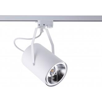 NOWODVORSKI 9020 | Profile Nowodvorski element sustava svjetiljka elementi koji se mogu okretati 1x GU10 / ES111 bijelo
