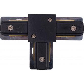 NOWODVORSKI 9186 | Profile Nowodvorski element sustava - T- razdjelnik rezervni dijelovi crno