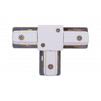 NOWODVORSKI 9187 | Profile Nowodvorski element sustava - T- razdjelnik rezervni dijelovi bijelo