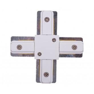 NOWODVORSKI 9190 | Profile Nowodvorski element sustava - unakrsna utičnica rezervni dijelovi bijelo