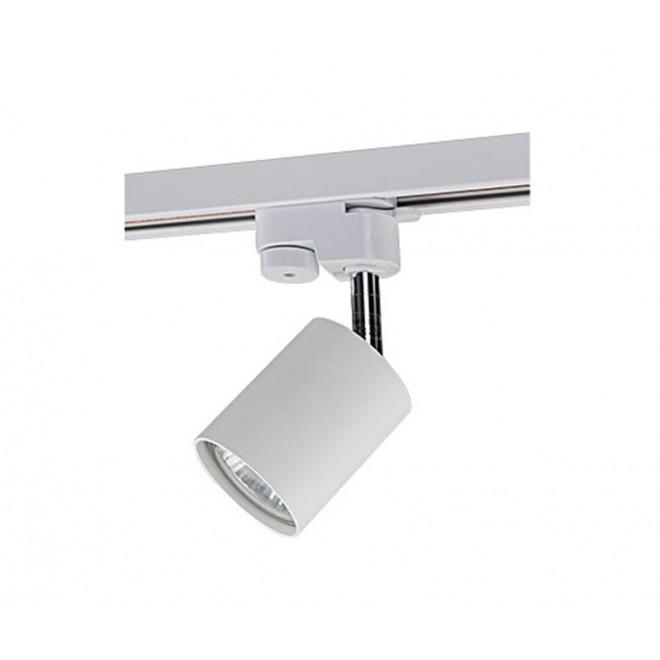 NOWODVORSKI 9321 | Profile Nowodvorski element sustava svjetiljka elementi koji se mogu okretati 1x GU10 bijelo
