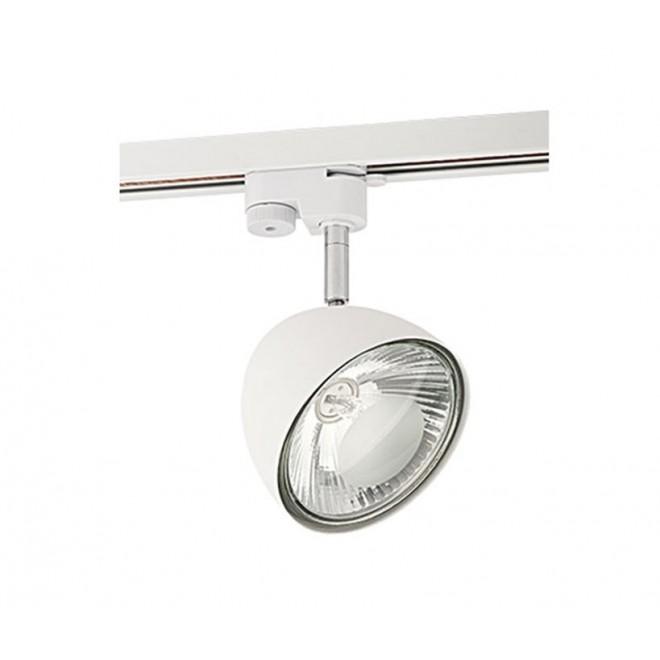 NOWODVORSKI 9323 | Profile Nowodvorski element sustava svjetiljka elementi koji se mogu okretati 1x GU10 / ES111 bijelo