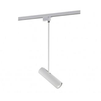 NOWODVORSKI 9324 | Profile Nowodvorski element sustava svjetiljka elementi koji se mogu okretati 1x GU10 bijelo