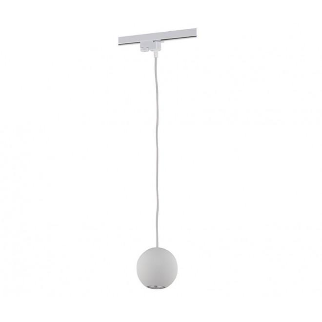 NOWODVORSKI 9335 | Profile Nowodvorski element sustava svjetiljka 1x GU10 bijelo