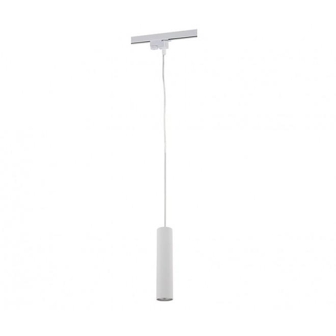 NOWODVORSKI 9337   Profile Nowodvorski element sustava svjetiljka 1x GU10 bijelo