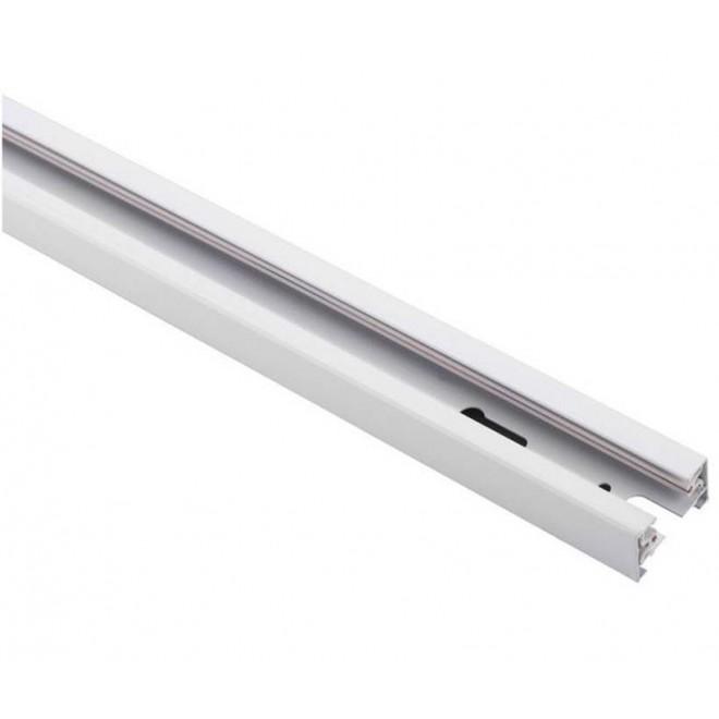 NOWODVORSKI 9450 | Profile Nowodvorski element sustava - tračnica vodilica rezervni dijelovi bijelo