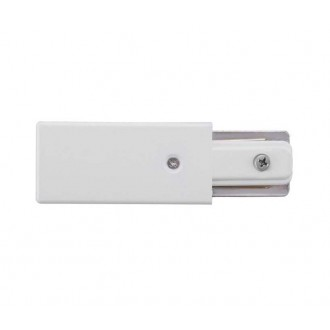NOWODVORSKI 9462 | Profile Nowodvorski element sustava - sklopna završna kapica rezervni dijelovi bijelo