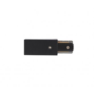 NOWODVORSKI 9463 | Profile Nowodvorski element sustava - sklopna završna kapica rezervni dijelovi crno