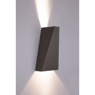 NOWODVORSKI 9703 | Narwik Nowodvorski zidna svjetiljka 2x GU10 crno