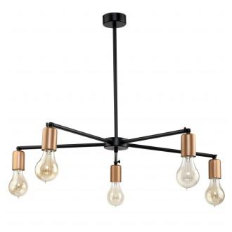 NOWODVORSKI 9735 | Sticks Nowodvorski luster svjetiljka elementi koji se mogu okretati 5x E27 crno, crveni bakar