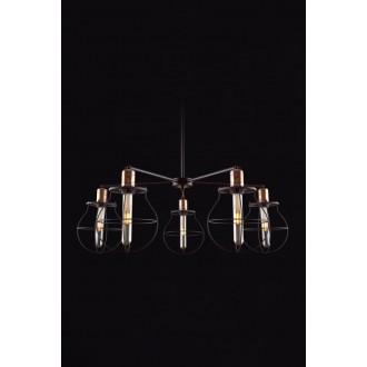 NOWODVORSKI 9738 | Manufacture Nowodvorski luster svjetiljka elementi koji se mogu okretati 5x E27 crno, crveni bakar
