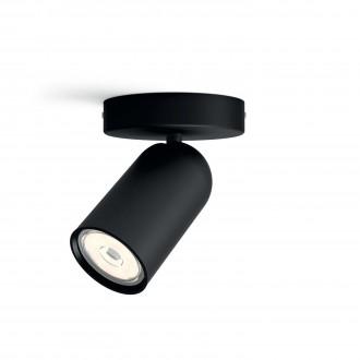 PHILIPS 50581/30/PN | Pongee Philips zidna, stropne svjetiljke svjetiljka okrugli elementi koji se mogu okretati 1x GU10 crno