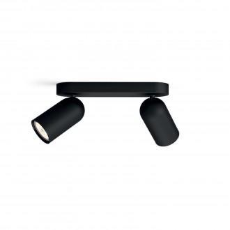 PHILIPS 50582/30/PN | Pongee Philips zidna, stropne svjetiljke svjetiljka okrugli elementi koji se mogu okretati 2x GU10 crno