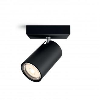 PHILIPS 50591/30/PN | Kosipo Philips zidna, stropne svjetiljke svjetiljka okrugli elementi koji se mogu okretati 1x GU10 crno