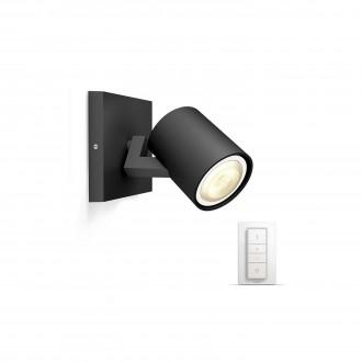 PHILIPS 53090/30/P7 | PHILIPS-hue_Runner Philips zidna, stropne svjetiljke hue smart rasvjeta okrugli daljinski upravljač jačina svjetlosti se može podešavati, sa podešavanjem temperature boje 1x GU10 250lm 2200 <-> 6500K crno
