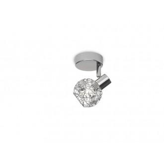 PHILIPS 55810/11/PN | Hosta Philips zidna, stropne svjetiljke svjetiljka elementi koji se mogu okretati 1x G9 krom