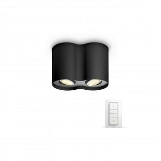 PHILIPS 56332/30/P7 | PHILIPS-hue_Pillar Philips stropne svjetiljke hue smart rasvjeta okrugli daljinski upravljač jačina svjetlosti se može podešavati, sa podešavanjem temperature boje 2x GU10 500lm 2200 <-> 6500K crno