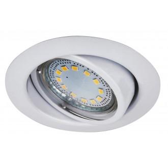 RABALUX 1049 | Lite Rabalux ugradbena svjetiljka trodijelni set, pomjerljivo Ø86mm 86x86mm 1x GU10 720lm 3000K IP40 bijelo