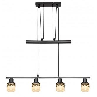 RABALUX 5345 | Lacey-RA Rabalux visilice svjetiljka balansna - ravnotežna, sa visinskim podešavanjem 4x E14 crno, krom, bijelo