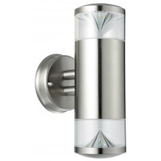 RABALUX 8560 | CharlotteR Rabalux zidna svjetiljka 2x GU10 680lm 3000K IP44 UV plemeniti čelik, čelik sivo