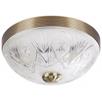 RABALUX 8638   Annabella Rabalux stropne svjetiljke svjetiljka 2x E27 bronca, prozirno