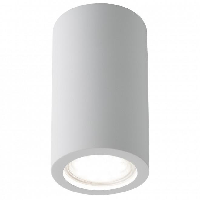 SEARCHLIGHT 9273 | GypsumS Searchlight stropne svjetiljke svjetiljka sa površinom za bojanje 1x GU10 bijelo
