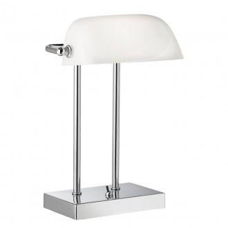 SEARCHLIGHT EU1200CC | BankersS Searchlight stolna svjetiljka 32cm s prekidačem 1x E14 krom, bijelo