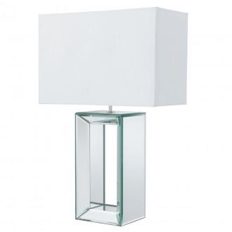 SEARCHLIGHT EU1610   MirrorS Searchlight stolna svjetiljka 58cm s prekidačem 1x E27 krom, zrcalo, bijelo