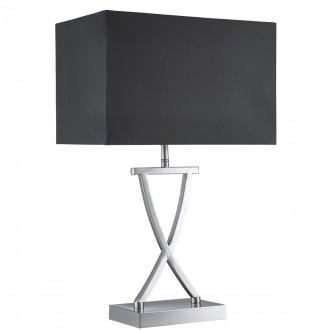 SEARCHLIGHT EU7923SS | Club Searchlight stolna svjetiljka 49cm s prekidačem 1x E14 saten srebro, crno