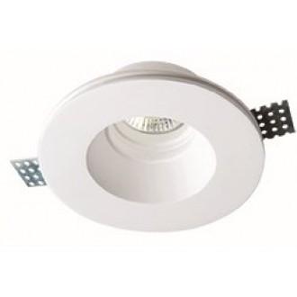 VIOKEF 4071500 | Bradley-VI Viokef ugradbena svjetiljka može se bojati Ø130mm 1x MR16 / GU5.3 / GU10 bijelo