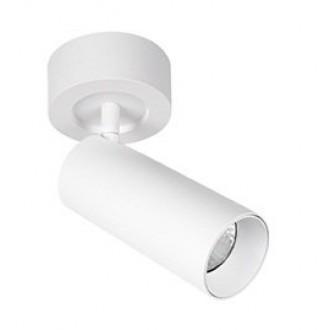 VIOKEF 4185700 | Reeds Viokef ugradbena svjetiljka elementi koji se mogu okretati Ø62mm 1x GU10 bijelo