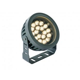 VIOKEF 4205200 | Ermis Viokef reflektor, ubodne svjetiljke svjetiljka elementi koji se mogu okretati 18x LED 1980lm 3000K IP66 tamno siva