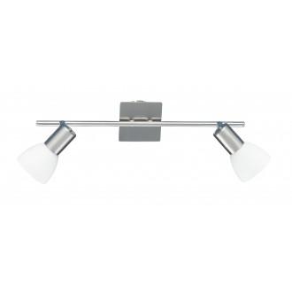 WOFI 7354.02.64.0000 | Angola Wofi zidna svjetiljka s prekidačem za štednu žarulju 2x E14 poniklano mat