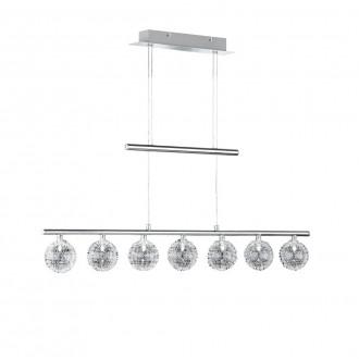 WOFI 7360.07.01.0000 | AstroW Wofi visilice svjetiljka balansna - ravnotežna, sa visinskim podešavanjem 7x G4 krom
