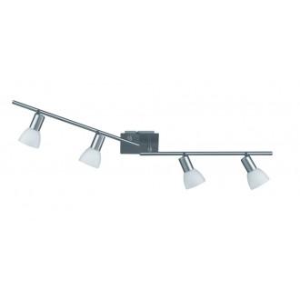 WOFI 9354.04.64.0000 | Angola Wofi zidna, stropne svjetiljke svjetiljka elementi koji se mogu okretati, za štednu žarulju 4x E14 poniklano mat