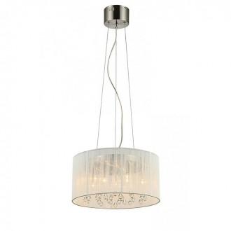 ZUMA LINE RLD92193-5 | Artemida Zuma Line visilice svjetiljka okrugli s mogućnošću skraćivanja kabla 5x G9 srebrno, bijelo, prozirno