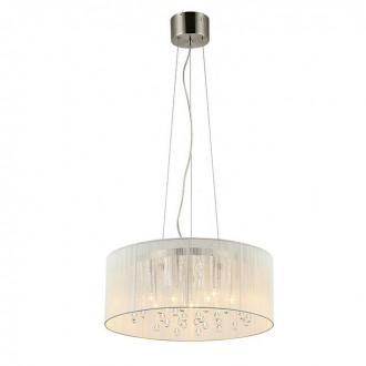 ZUMA LINE RLD92193-6 | Artemida Zuma Line visilice svjetiljka okrugli s mogućnošću skraćivanja kabla 6x G9 srebrno, bijelo, prozirno
